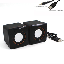 Hot sale Mini Wired Speaker Music Player Amplifier Loudspeaker Stereo Sound Box for Computer Desktop PC Notebook