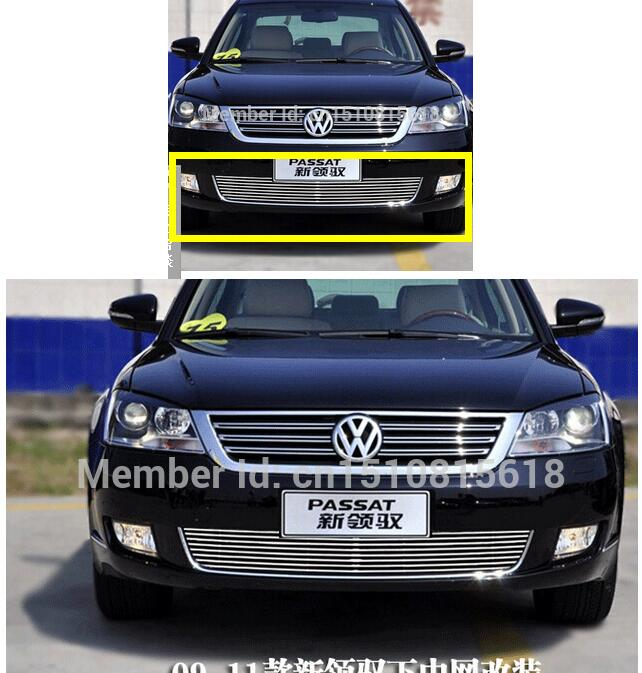 Quality Stainless steel Car front bumper Mesh Grille Around Trim Racing Grills 2007-2009 for Passat B6<br><br>Aliexpress