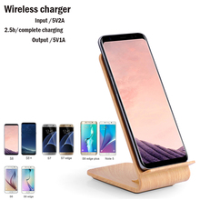 10w Fast QI Wireless Chargering Only Suitable for Samsung S7 S7 Edge s8 s8 plus Hard plastic Wood grain Portrait Mode