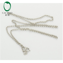 "LADIES & MENS Solid 18k/750 White Gold Chain Necklace 18"" ( ABOUT 45cm)"