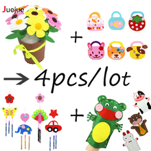 4pcs/lot  DIY Non-woven Bags Hand Puppet Toys Flower Pot Children Toys Early Educational Toys Cartoon Puzzle Toys for Kids Gifts