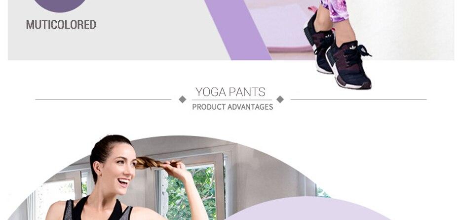 Yoga-Pants_03