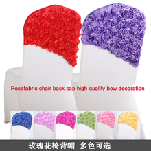 Rosefabric chair back cap high quality bow decoration chair back cap