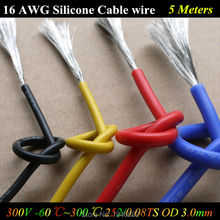 5M 16 AWG Flexible Silicone Wire RC Cable 16AWG 252/0.08TS Outer Diameter 3.0mm 1.27mm Square Model airplane Wire