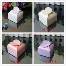 Free Shipping 1Pack Creative Heart Wedding Candy Box Pink/Purple/Beige Gift Boxes Wedding Party Supply