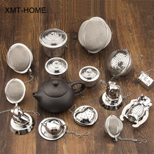 XMT-HOME Stainless steel infuser tea reusable tea capsules bag for Puer Da Hong Pao milk oolong tea infuser 1pc(China)