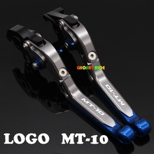 fits For YAMAHA MT-10 MT10 2016-2017 Motorcycle Adjustable Folding Extendable Brake Clutch Lever Logo MT-10 Titanium