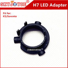 2X led headlight H7 Adapter bulb holder socket H7 holder base for Kia K5 Sorento headlamp led H7 led adapter car style accessory