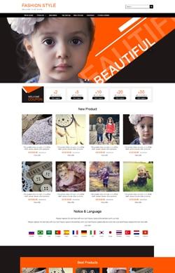 ◆豆创意◆ 73款-- 童装童鞋 玩具 教育文具 母婴用品 三色