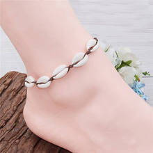 "DoreenBeads Boho Style Women Girl Shell Anklet Coffee Natural Oval Foot Bracelet Jewelry Beach Jewelry 22cm(8 5/8"") long, 1 PC"