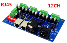 12CH DMX 512 Controller, decoder ,4 groups RGB output ,with(XLR,RJ45) ,each CH Max 3A,For LED strip light,module 12-24V