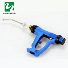 CONTINUOUS DRENCH GUN - CATTLE SHEEP GOATS ORAL POUR ON ANIMAL HUSBANDRY