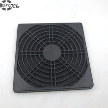 SXDOOL fan dust-proof nets 12cm three-in dust cover 12038 12025 1238 1225 ventilation fan grille Plastic net(China)