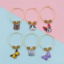 DoreenBeads Wine Glass Mark Table Decorations Animal Cat Wine Glass Charms Party Wedding Christmas Random 5.6x3cm-4.7x3cm 1Set