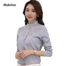 Buy Women Embroidery Blouses Shirts 2017 Fashion Summer Long Sleeve Work Blouse Shirt Elegant Slim Office Work Shirt Women Clothing for $10.18 in AliExpress store