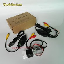 Wireless HD Back Up Reverse Camera For Skoda Roomster (Type 5J) 2006~2014 CCD Night Vision Reverse Camera