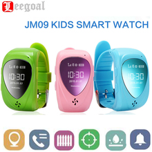 JM09 Kid Smart Watch GSM GPRS GPS+Base Station Locator Tracker Dual Mode Positioning Electric Fence SOS Anti-lost Watch Phone(China)
