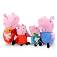 hot sale Genuine 19CM pink Pig Plush pig Toys high quality Soft Stuffed cartoon Animal Doll For Children's Gift
