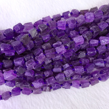 Natural Genuine Raw Mineral Dark Purple Crystal Quartz Amethyst Hand Cut Nugget Free Form Rough Matte Faceted Beads 05363(China)
