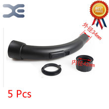5Pcs High Quality Fit For Philips Vacuum Cleaner Accessory Handle Handle Elbow With 35 Internal Hose Vacuum Cleaner Parts