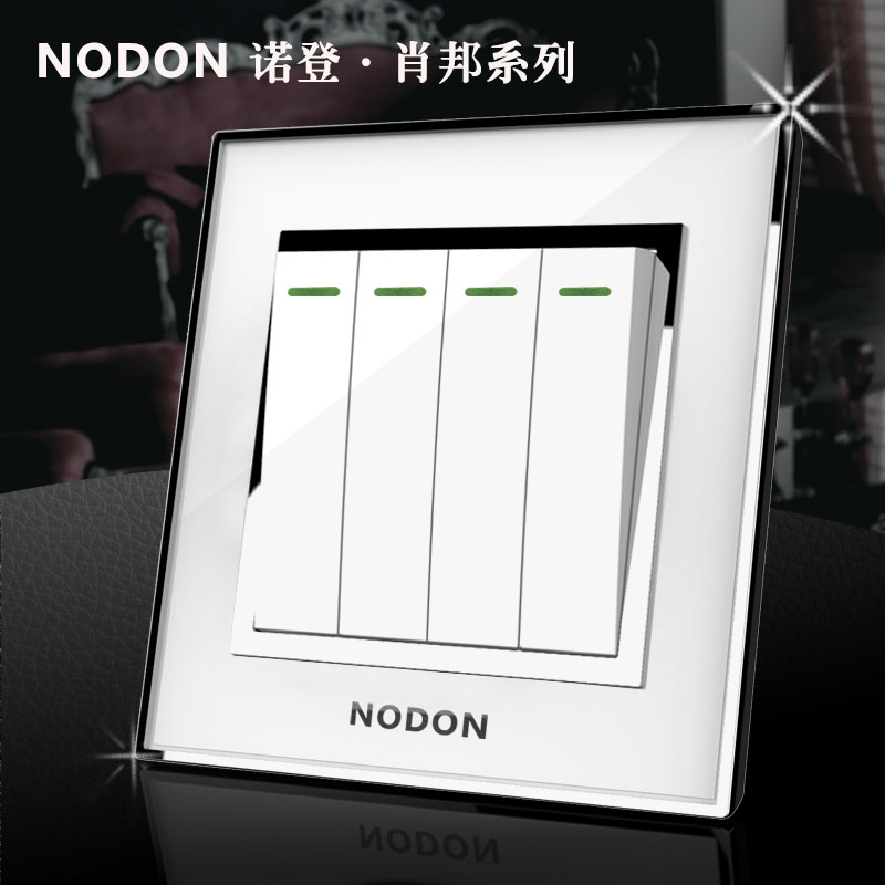 High End Nodon Wholsaler 4 gangs 2 way key waterproof push button switch,Luxury electrical light wall switch, Free shipping<br><br>Aliexpress