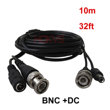 HOKVS 10M meters Power video Coaxial Cable with BNC and DC Cable Plug and Play for CCTV camera DVR system(China)