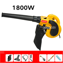 Electric Blower Dust Cleaning Machines 220v 1800W Variable Speed Dust Collector Blowing And Suction Dual Purpose Cleaning Tools(China)
