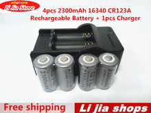 4 x GTL 2300mAh 16340 CR123A Rechargeable Li-ion Battery For Flashlight + 1 x Travel Battery Wall Charger