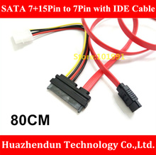 New Product   80cm  SATA 22Pin 7+15Pin Female to SATA Female Extension Cable with Molex IDE 4Pin Power Cable