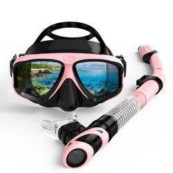 COPOZZ 2019 маска для подводного плавания, с трубкой