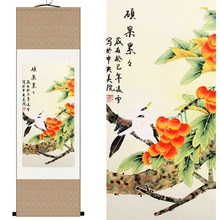 Chinese Silk watercolor flower ink Harvest Fruit Two Birds print art feng shui canvas wall damask picture framed scroll painting(China)