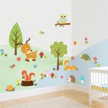 lovely little jungle animals wall stickers kids room decor 1223. home decals owls tree printing mural art cartoon zoo poster 5.0(China)