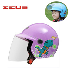 2017 Taiwan ZEUS children half helmet motorcycle electric bicycle helmets four seasons boys/girls baby safety helmet size S(China)
