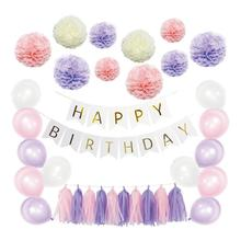 51 Pcs Tissue Paper Flowers Pom Poms Tassels DIY Paper Garland Balloons Kit for Birthday Wedding Party Decoration(China)