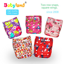 Big Discount Babyland Newest Patterns Baby Cloth Diapers Bamboo Diaper Inserts(China)