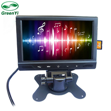 GreenYi TFT 800x480 7 Inch Car FM Mp4 MP5 Video Player Auto Parking Monitor Support Rear Camera SD USB Flash Built in Speaker(China)