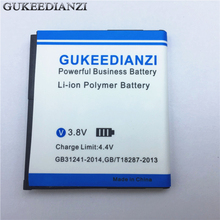 GUKEEDIANZI BD26100 1230mAh Replace Phone Battery For HTC Desire HD G10 A9191 T8788 7 Surround A9192 T9192 Inspire 4G myTouch HD(China)