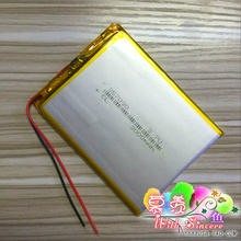 Special offer tablet computer lithium battery 3.7V cube U25GT 357090 S18 Yuandao Lixin polymer cable(China)