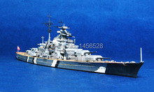 Freeshipping Assembly Model kits Modle building Trumpeter 05711 1/700 Germany Bismarck Battleship 1941 scale(China)