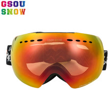GSOU SNOW Ski Goggles For Men and Women Outdoor Multicolor Snowboard Goggles Winter Professional Unisex Snow Ski Sports Glass(China)