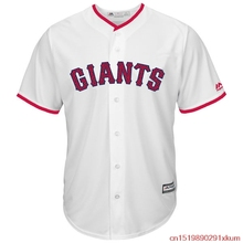 MLB Men's San Francisco Giants Baseball White Fashion Stars & Stripes Cool Base Jersey