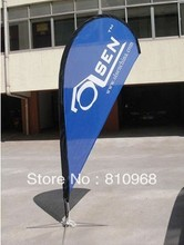 outdoor banner, outdoor flag, beach flag (with print your design)