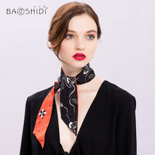 [BAOSHIDI]100% Twill Silk Scarf, 2017 New Fashion Double face Scarves, neckscarf, decoration on head, waist, hair, hat, handbag(China)