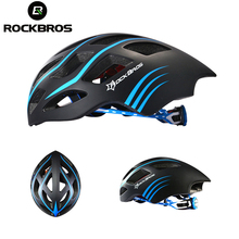 ROCKBROS Ultralight Bicycle Bike Helmet Cycling Helmet Integrally-molded Road Bike Equipment Capacete Casco Ciclismo 57-62 CM(China)