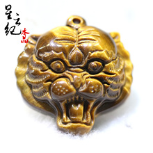Hand Made Natural Tiger eye stone Pendant Gold Tiger Head Pendants Necklace For Women Men pendants Fashion Jewelry(China)