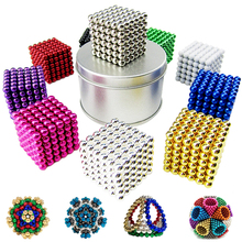5mm 222pcs Bag+Box+Card Magnetic Neo Cube balls Magic Puzzle Block for Child Cubes Educational Toys Vacuum Pakcage Metaballs(China)