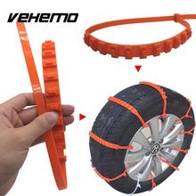 1Pcs Universal Car Snow Chain Winter Tire Wheel Chain Car Wheel Antiskid Antislip Belt Car-Styling Anti-Skid Chains Outdoor(China)
