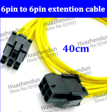 High Quality long 6pin to 6pin power cable Connector 40cm 6 pin to 6pin cable adapter 20pcs EXTENSION CORD