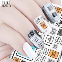Full beauty 1pcs New Letter Fashion Idea/ON Image Water Transfer Sticker Nail Art DIY Decals Nail Decorations CHWG2148(China)