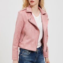 2018 New Autumn Winter Women Motorcycle Faux PU Leather Red Pink Brown Gray Jackets Lady Biker Outerwear Coat Hot Sale 4 Color(China)